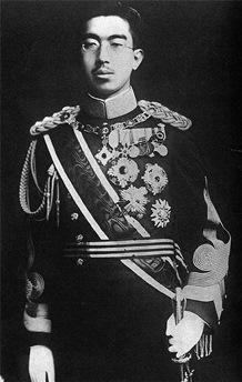 Hirohito negli anni '30