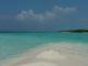 Maldive: quello che non ti aspetti dal Paradiso